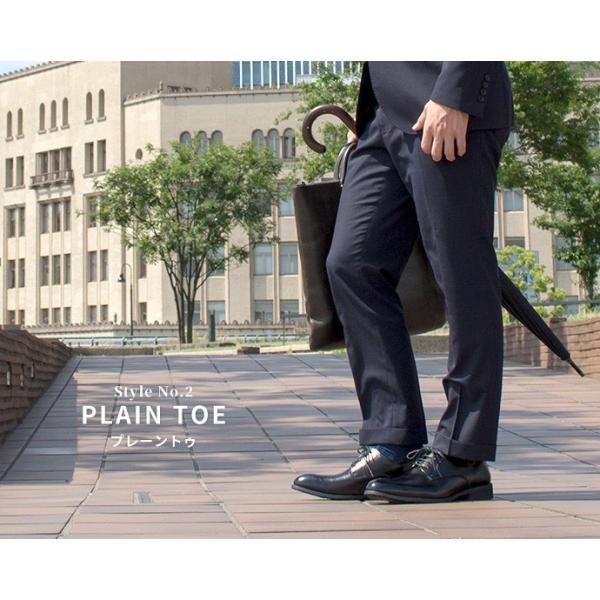 ビジネスシューズ 防水 雨 メンズ 本革 国産 Sarabande サラバンド 紳士靴 革靴|casadepaz|08