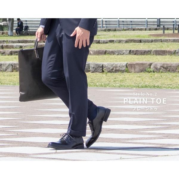ビジネスシューズ 防水 雨 メンズ 本革 国産 Sarabande サラバンド 紳士靴 革靴|casadepaz|09
