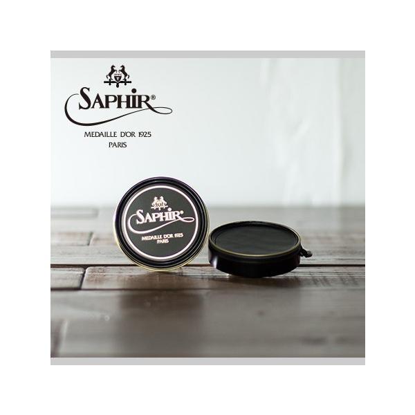 ビーズワックス ポリッシュ ブラック 50ml 【 シューケア ツヤ出しワックス 防水 スムースレザー ワックス 】 サフィール ノワール ( Saphir Noir )