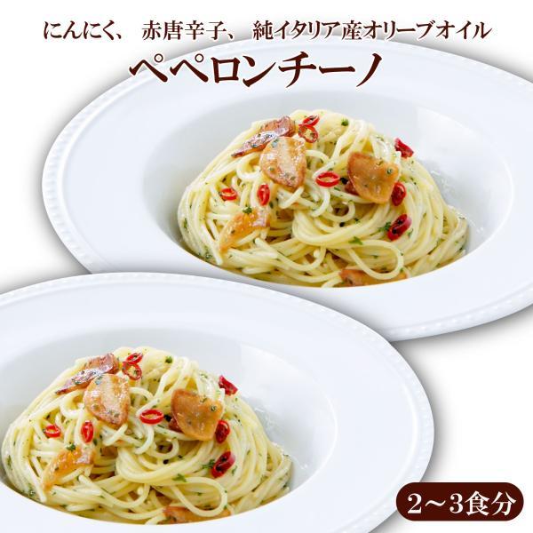 【2〜3人前】にんにく,赤唐辛子,純イタリア産オリーブオイルのパスタ,アーリオオーリオペペロンチーノ,イタリア最高級アンチョビの隠し味