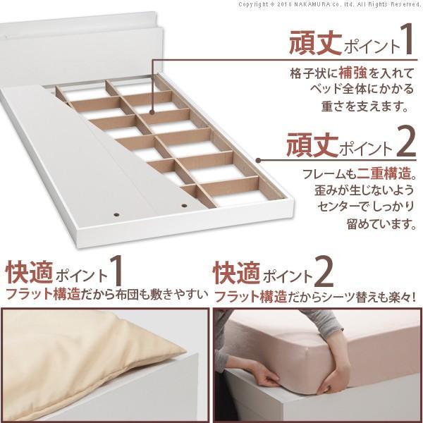 ダブル:フレーム+国産洗える布団4点 セット : 敷布団でも使えるフラットローベッド ベッドフレーム|casarior|03