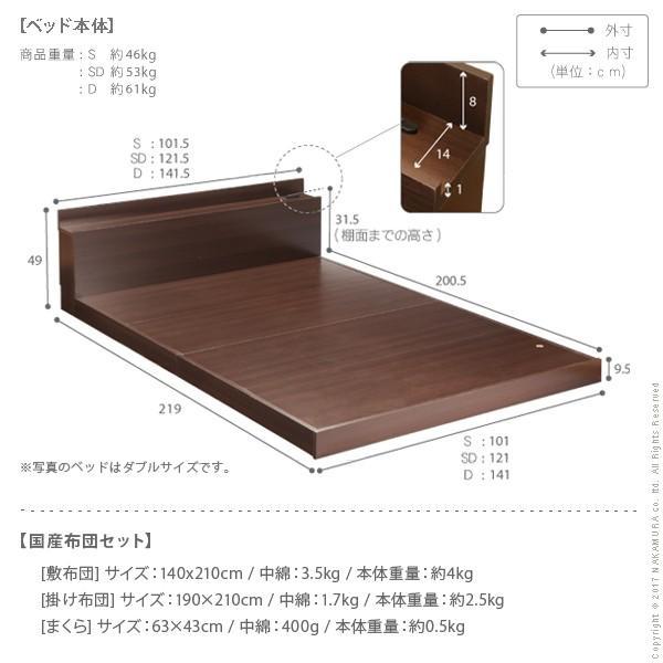 ダブル:フレーム+国産洗える布団4点 セット : 敷布団でも使えるフラットローベッド ベッドフレーム|casarior|05