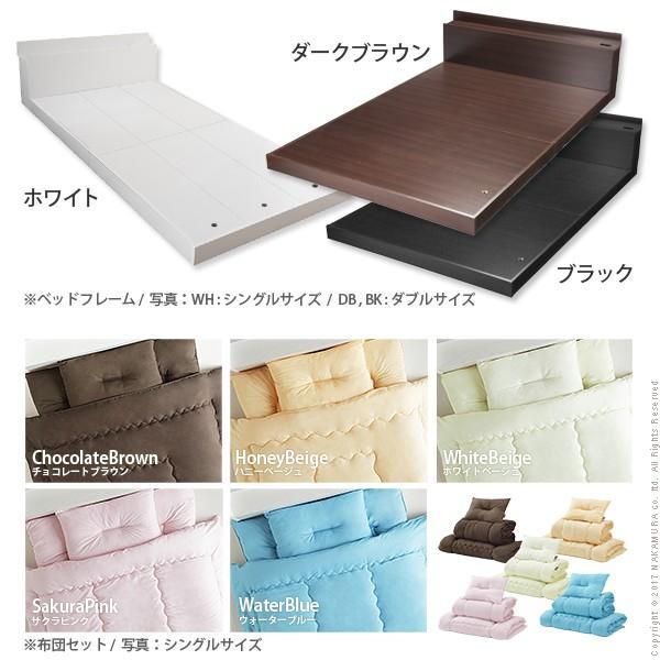 ダブル:フレーム+国産洗える布団4点 セット : 敷布団でも使えるフラットローベッド ベッドフレーム|casarior|06