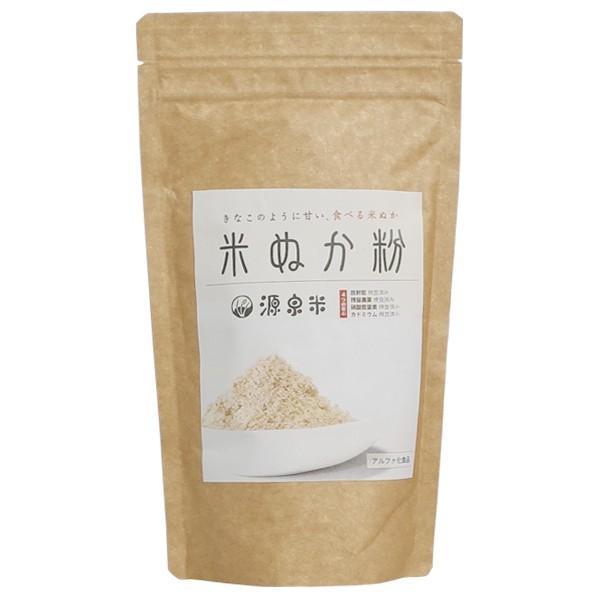 米ぬか粉150g 3袋セット 新潟産コシヒカリ 源泉米 α