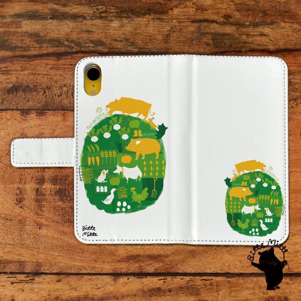 スマホケース 手帳型 全機種対応 おしゃれ 女性 アンドロイド iPhoneX iPhone8 iPhoneXR iPhone7 野菜 アニマル みんなの農場/Bitte Mitte! casegarden