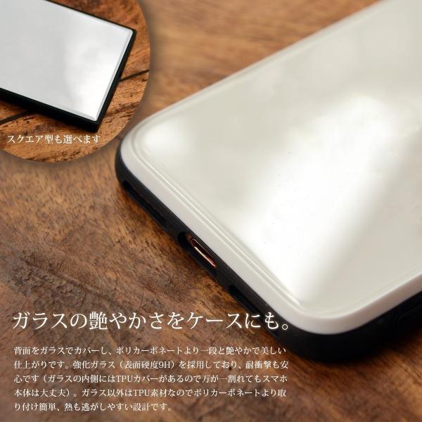 スマホケース iPhone11 iPhone 11 Pro Max ケース おしゃれ ガラス ラウンド スクエア 耐衝撃 強化ガラス iPhone ケース TPU ハードケース 光沢 ねこ 猫 動物 casegarden 02