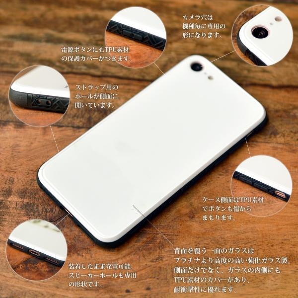 スマホケース iPhone11 iPhone 11 Pro Max ケース おしゃれ ガラス ラウンド スクエア 耐衝撃 強化ガラス iPhone ケース TPU ハードケース 光沢 ねこ 猫 動物 casegarden 03