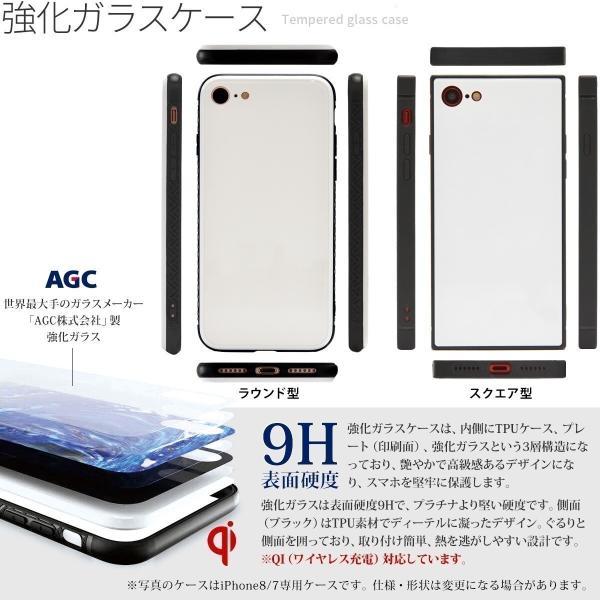スマホケース iPhone11 iPhone 11 Pro Max ケース おしゃれ ガラス ラウンド スクエア 耐衝撃 強化ガラス iPhone ケース TPU ハードケース 光沢 ねこ 猫 動物 casegarden 05