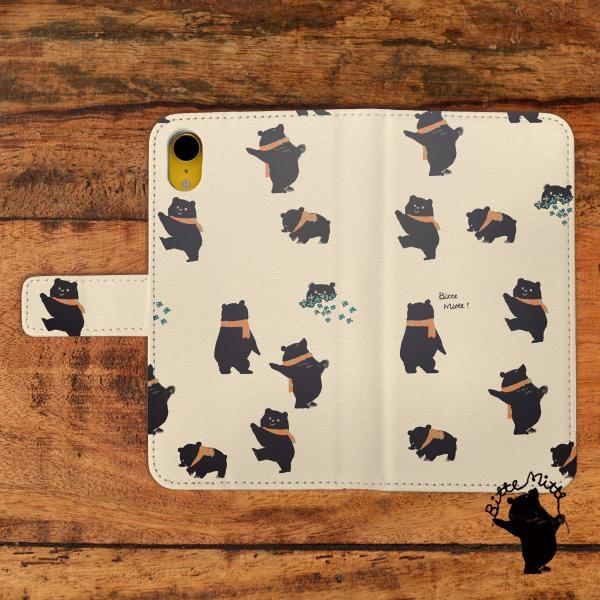 スマホケース 手帳型 全機種対応 おしゃれ 女性 アンドロイド iPhoneX iPhone8 iPhoneXR iPhone7 くま クロクマのお散歩/Bitte Mitte|casegarden