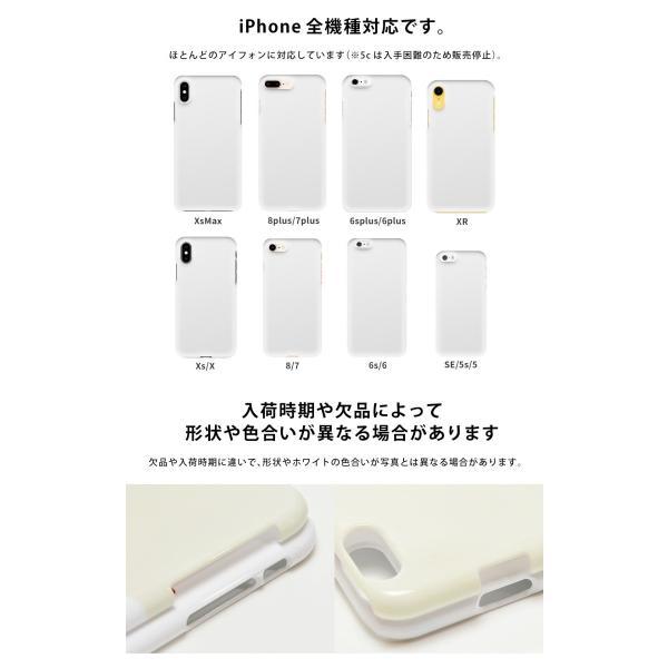 iPhoneケース おしゃれ iPhone8 iphoneXR iPhone6s iPhone7 iPhoneXs ケース 耐衝撃 ハード ピノッキオの冒険/中川貴雄×ケースガーデン|casegarden|04