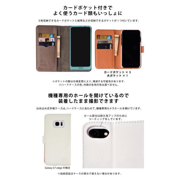 iPhone11 ケース iPhone XR iPhoneSE2 iPhone8 iphoneケース iPhone11pro se2 8 手帳 iphone スマホケース 手帳型 カバー アイフォン 鳥|casegarden|04