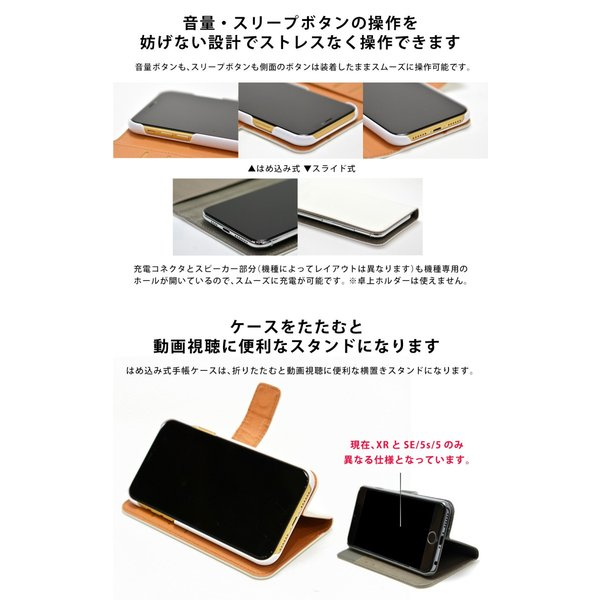 iPhone11 ケース iPhone XR iPhoneSE2 iPhone8 iphoneケース iPhone11pro se2 8 手帳 iphone スマホケース 手帳型 カバー アイフォン 鳥|casegarden|06