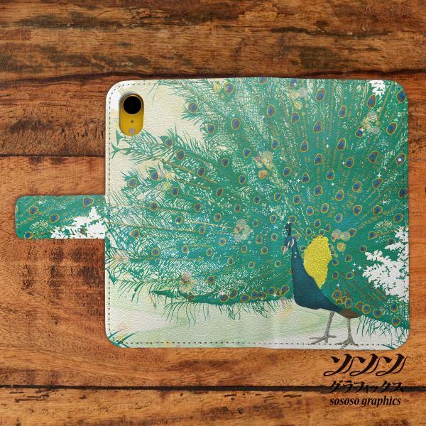 795c97a370 スマホケース 手帳型 全機種対応 おしゃれ 女性 アンドロイド iPhoneX iPhone8 iPhoneXR iPhone7 鳥 クジャク 鳥  ...