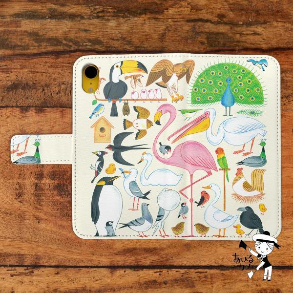 7695217adc スマホケース 手帳型 全機種対応 おしゃれ 女性 アンドロイド iPhoneX iPhone8 iPhoneXR iPhone7 鳥 鳥柄 ...