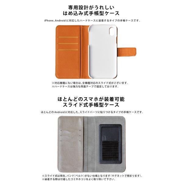 f5547ca68c ... スマホケース 手帳型 全機種対応 おしゃれ 女性 アンドロイド iPhoneX iPhone8 iPhoneXR iPhone7 鳥 かもめ  手旗 ...