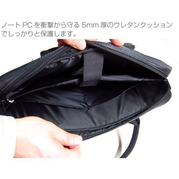 富士通 FMV LIFEBOOK SH54/K FMVS54KW[13.3インチ]PCバッグ と クリア光沢 液晶保護フィルム キーボードカバー 3点セット