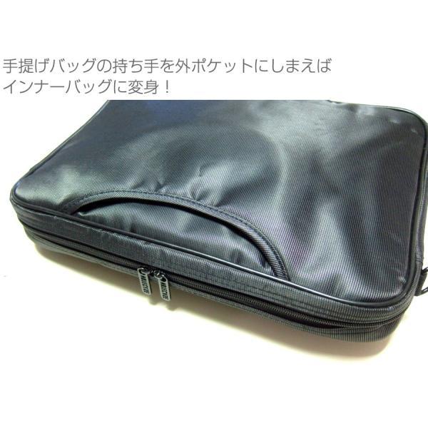 東芝 dynabook TB97/PG PTB97PG-HHA[17.3インチ]PCバッグ と クリア光沢 液晶保護フィルム キーボードカバー 3点セット