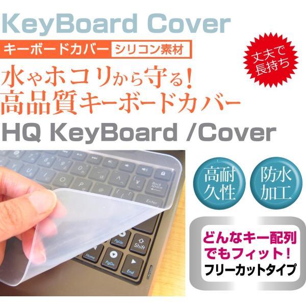 東芝 dynabook R73/W3M PR73-W3MSDBW-K[13.3インチ]PCバッグ と クリア光沢 液晶保護フィルム キーボードカバー 3点セット