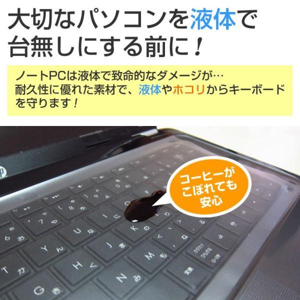 Lenovo ThinkPad P72[17.3インチ]機種で使える 3WAYノートPCバッグ と クリア光沢 液晶保護フィルム シリコンキーボードカバー 3点セット