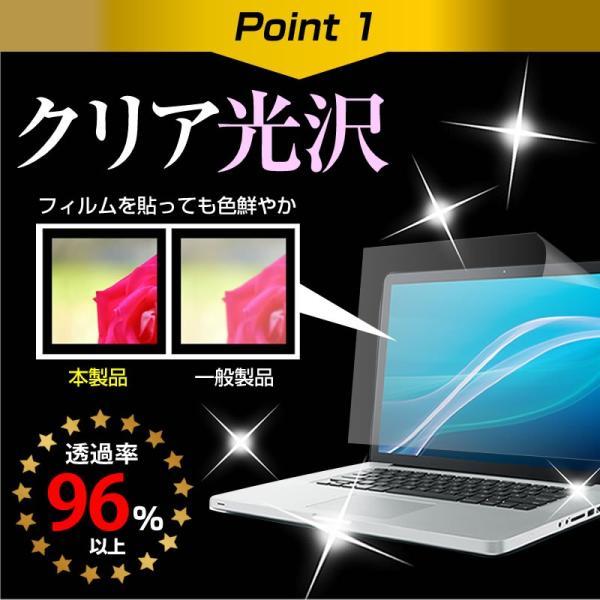 Dell Inspiron 17 3000 シリーズ(17.3インチ)で使える 3WAYノートPCバッグ と クリア光沢 液晶保護フィルム シリコンキーボードカバー 3点セット
