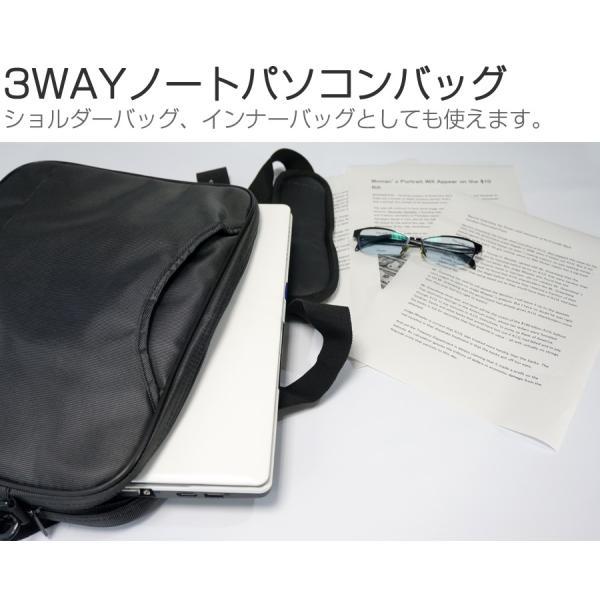 iiyama STYLE-15 シリーズ(15.6インチ)で使える 3WAYノートPCバッグ と クリア光沢 液晶保護フィルム シリコンキーボードカバー 3点セット キャリングケース