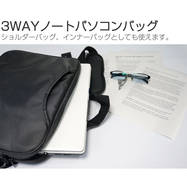 東芝 dynabook V72/B[12.5インチ] 3WAYノートPCバッグ と クリア光沢 液晶保護フィルム シリコンキーボードカバー 3点セット キャリングケース 保護フィルム