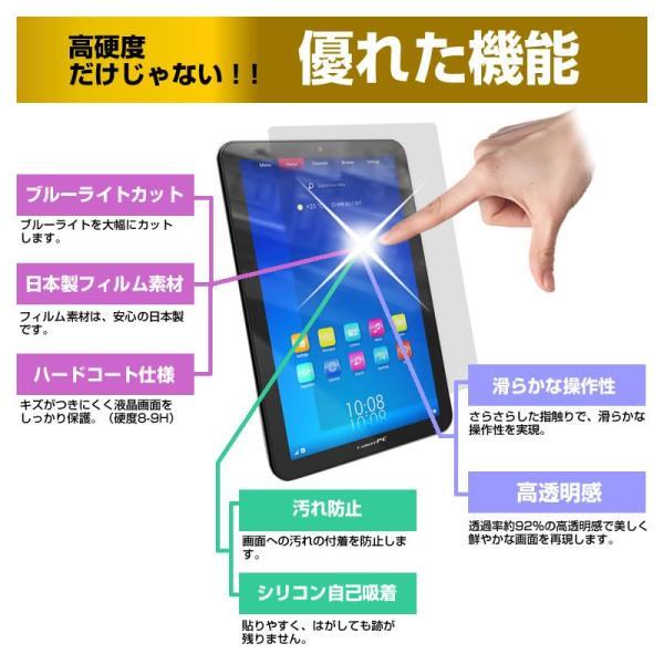 Boox Note Plus 用専用 強化ガラス と 同等の 高硬度9H ブルーライトカット 反射防止 液晶保護フィルム|casemania55|03