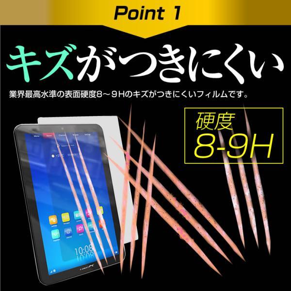 Boox Note Plus 用専用 強化ガラス と 同等の 高硬度9H ブルーライトカット 反射防止 液晶保護フィルム|casemania55|04