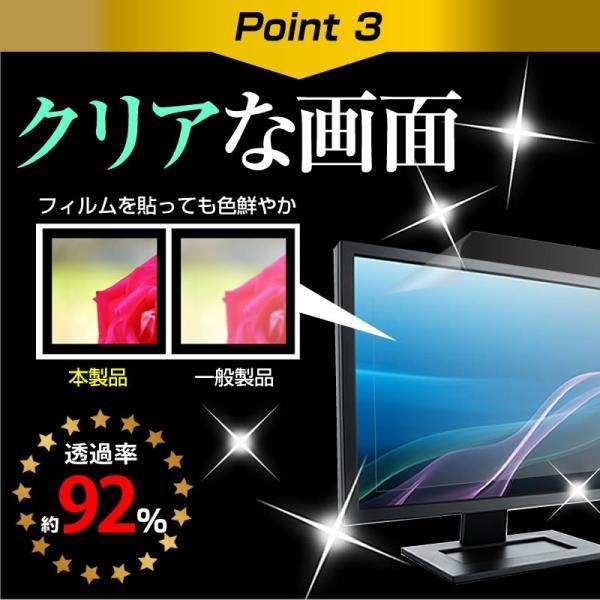 LGエレクトロニクス 27MU67-B 強化ガラス と 同等の 高硬度9H ブルーライトカット 反射防止 液晶保護フィルム|casemania55|07