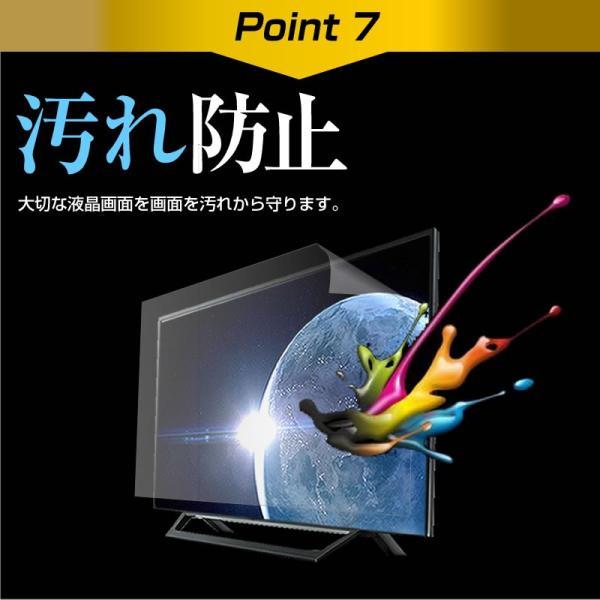 シャープ AQUOS LC-40W20 強化ガラス と 同等の 高硬度9H ブルーライトカット 反射防止 液晶TV 保護フィルム|casemania55|11