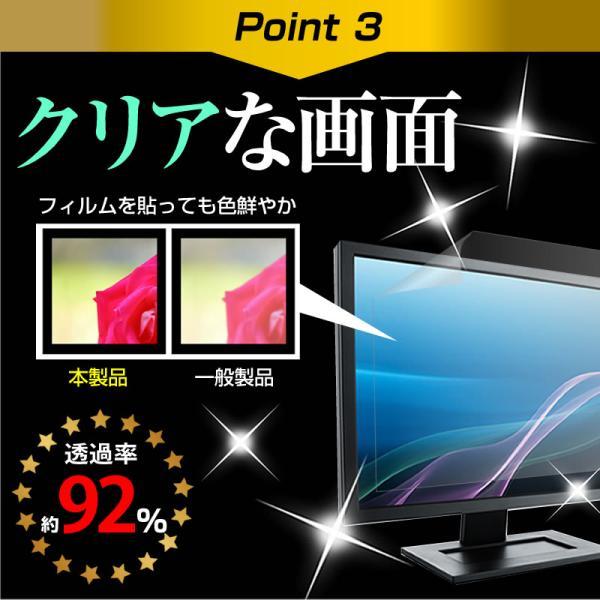 シャープ AQUOS LC-24K30 強化ガラス と 同等の 高硬度9H ブルーライトカット 反射防止 液晶TV 保護フィルム|casemania55|07