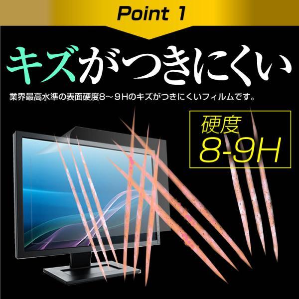 レボリューション ZM-DV16TV 強化ガラス と 同等の 高硬度9H ブルーライトカット 反射防止 液晶TV 保護フィルム