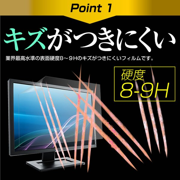 GRANPLE GT32CCX[32インチ]機種で使える  強化ガラス と 同等の 高硬度9H ブルーライトカット 反射防止 液晶TV 保護フィルム