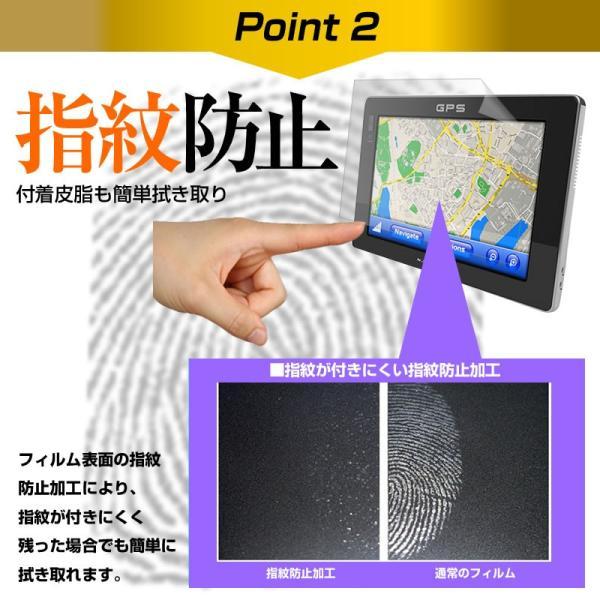ケンウッド 彩速ナビ MDV-M906HDL(9型)機種で使える 液晶保護フィルム タッチパネル対応 指紋防止 クリア光沢 casemania55 05