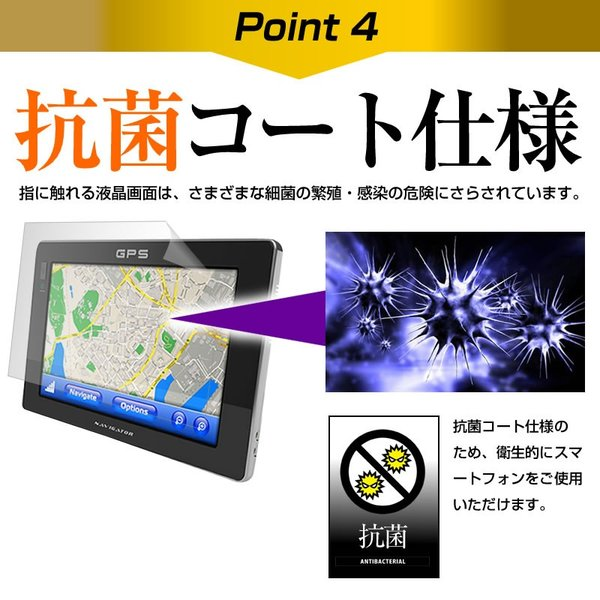 ケンウッド 彩速ナビ MDV-M906HDL(9型)機種で使える 液晶保護フィルム タッチパネル対応 指紋防止 クリア光沢 casemania55 07