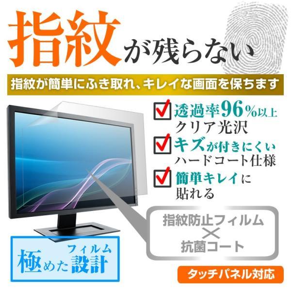ASUS ROG SWIFT PG258Q タッチパネル対応 指紋防止 クリア光沢 液晶保護フィルム 画面保護 シート 液晶フィルム|casemania55|02