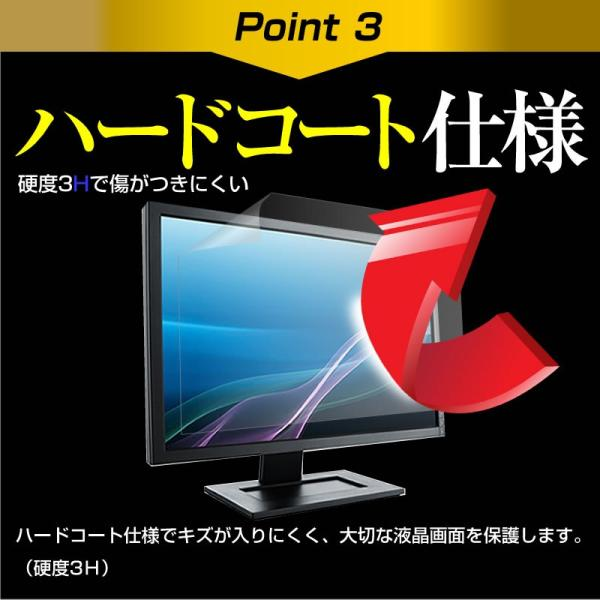 ASUS ROG SWIFT PG258Q タッチパネル対応 指紋防止 クリア光沢 液晶保護フィルム 画面保護 シート 液晶フィルム|casemania55|06