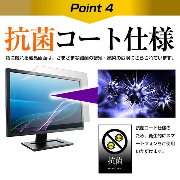 ASUS ROG SWIFT PG258Q タッチパネル対応 指紋防止 クリア光沢 液晶保護フィルム 画面保護 シート 液晶フィルム|casemania55|07
