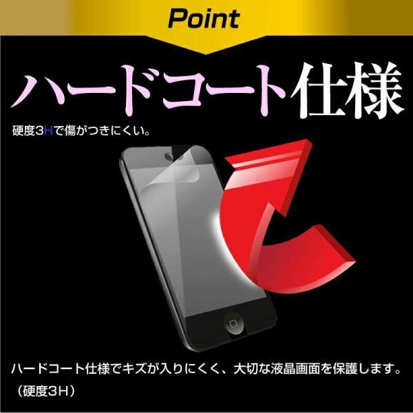 TCLコミュニケーションテクノロジー ALCATEL PIXI 4 クリップ式 スマートフォン ベルトケース と ブルーライトカット 液晶保護フィルム セット スマホ ケース|casemania55|16