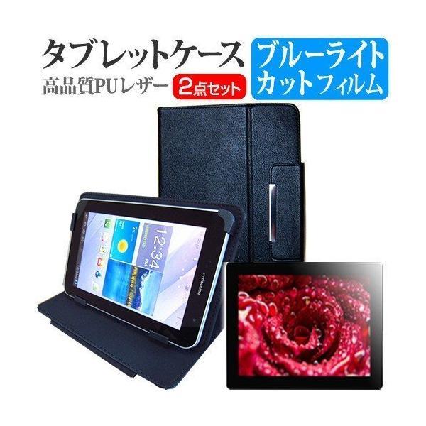 MARSHALIRIEMAL-FWTVTB01(10.1インチ)機種で使えるブルーライトカット指紋防止液晶保護フィルムとスタンド