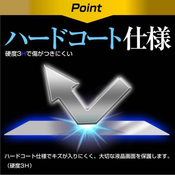 Boox Note Plus 用専用 ブルーライトカット 反射防止 液晶保護フィルム 指紋防止 気泡レス加工 液晶フィルム casemania55 08