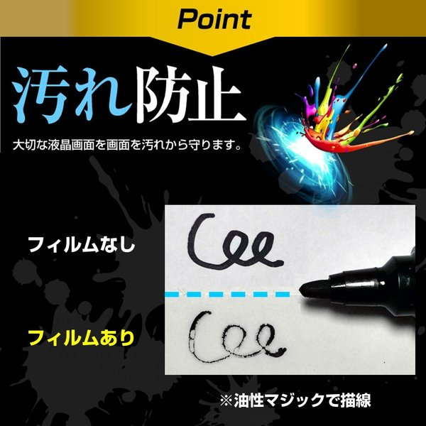 Boox Note Plus 用専用 ブルーライトカット 反射防止 液晶保護フィルム 指紋防止 気泡レス加工 液晶フィルム casemania55 09