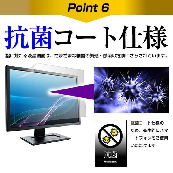 LGエレクトロニクス 27MU67-B (27インチ) ブルーライトカット 反射防止 液晶保護フィルム|casemania55|10