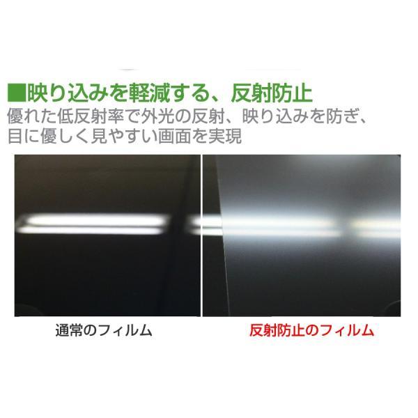 シェルタートレーディング SR-24LED[23.6インチ]ブルーライトカット 反射防止 液晶保護フィルム
