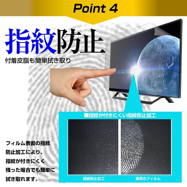 (ぴったりサイズ)パナソニック プライベート・ビエラ UN-10E7[10インチ]機種で使える ブルーライトカット 反射防止 液晶保護フィルム 指紋防止