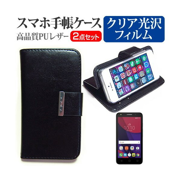 TCLコミュニケーションテクノロジー ALCATEL PIXI 4 スマートフォン 手帳型 レザーケース と 指紋防止 液晶保護フィルム ケース カバー スマホケース casemania55