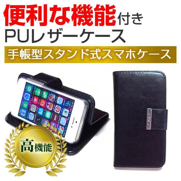 TCLコミュニケーションテクノロジー ALCATEL PIXI 4 スマートフォン 手帳型 レザーケース と 指紋防止 液晶保護フィルム ケース カバー スマホケース casemania55 02