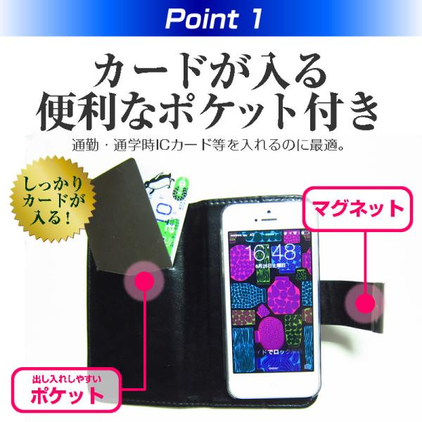 TCLコミュニケーションテクノロジー ALCATEL PIXI 4 スマートフォン 手帳型 レザーケース と 指紋防止 液晶保護フィルム ケース カバー スマホケース casemania55 03