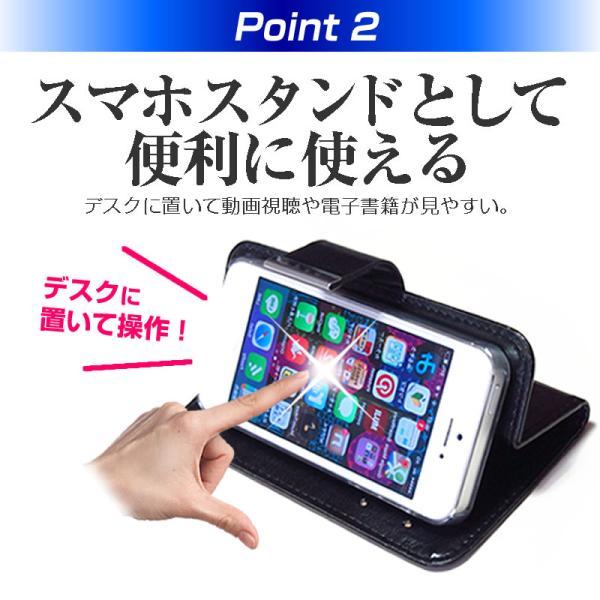 TCLコミュニケーションテクノロジー ALCATEL PIXI 4 スマートフォン 手帳型 レザーケース と 指紋防止 液晶保護フィルム ケース カバー スマホケース casemania55 04
