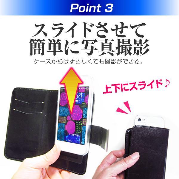 TCLコミュニケーションテクノロジー ALCATEL PIXI 4 スマートフォン 手帳型 レザーケース と 指紋防止 液晶保護フィルム ケース カバー スマホケース casemania55 05